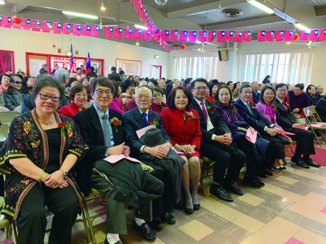 6.嘉賓出席就職典禮