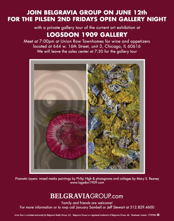 UR-Logsdon-Event-Web