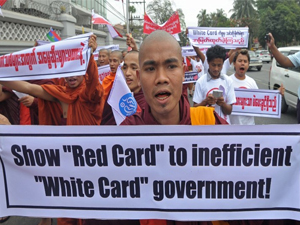 Buddhist movement Ma Ba Tha protesting proposed Rohingya right to vote