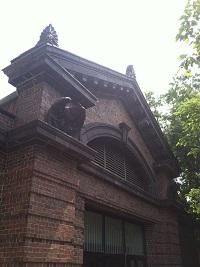Lincoln Park Zoo McCormick Bird House