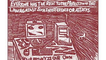 Alex Koehler's illustration of UDHR Article 12 as seen in <i>Carving Out Rights</i>