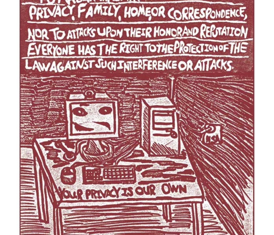 Alex Koehler's illustration of UDHR Article 12 as seen in Carving Out Rights