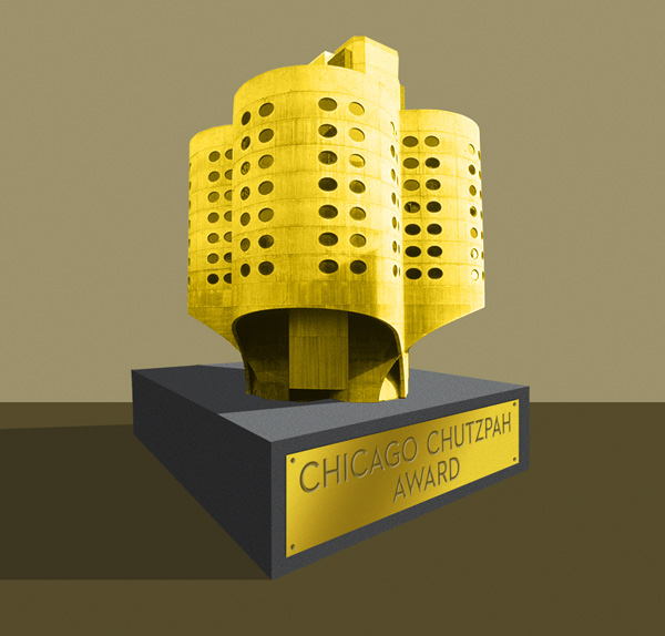 The Chicago Architecture Biennial might want to consider adding a special award category.