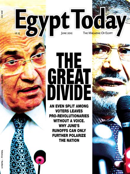 <i>Egypt Today</i>