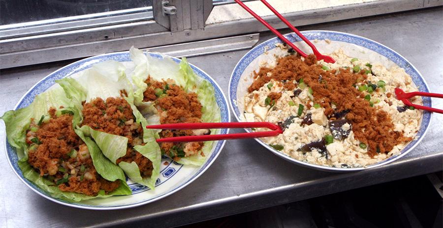 Shrimp lettuce wrap and <i>pidan doufo</i> (tofu with century egg)