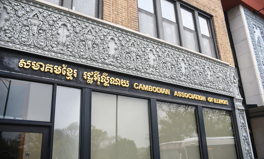 The exterior facade of the Cambodian Association of Illinois, located at 2831 W. Lawrence