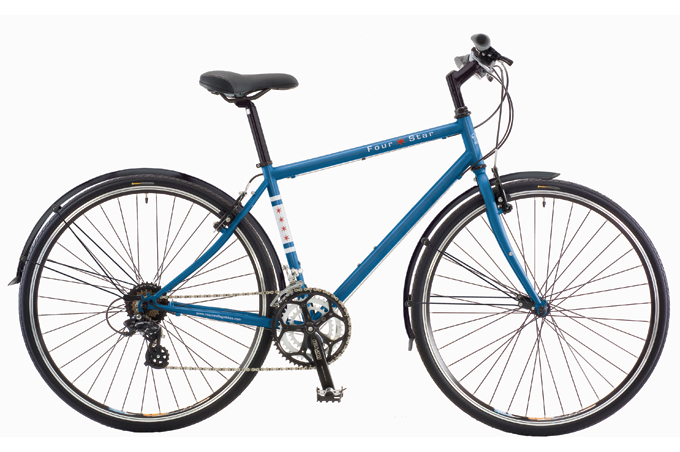 KHS Four Star commuter bike