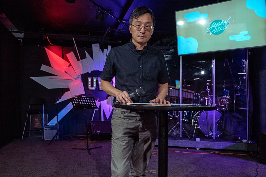 Pastor Mark Chan of Urban Voice Community Church in Bridgeport.