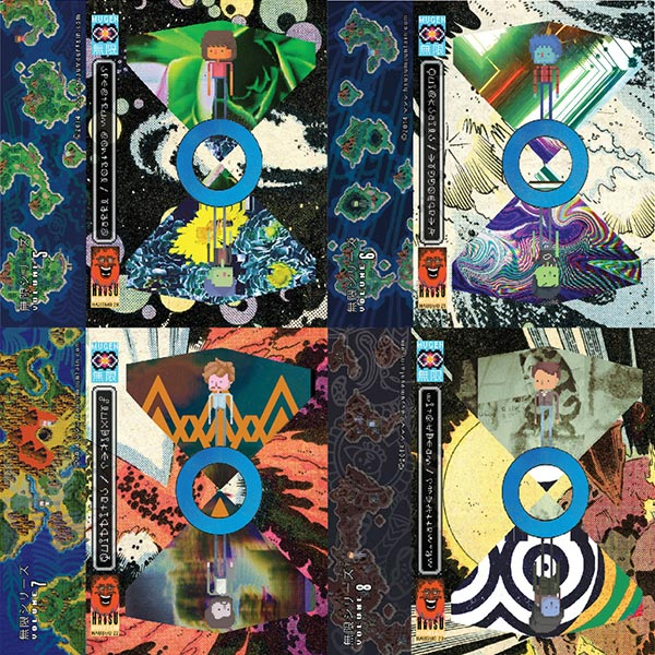 The covers of all four of the Hausu Mountain label's new Mugen Series cassettes