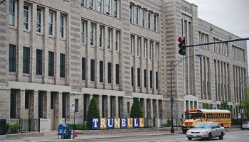 Trumbull grammar school, at Foster and Ashland, was shuttered in 2013, and now some developers want to raze it to make way for condos.