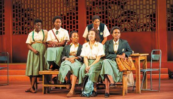 <i>School Girls; Or, The African Mean Girls Play</i>