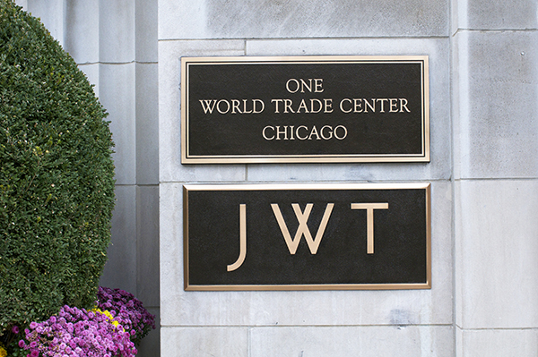 A plaque on the Merchandise Mart is a vestige of a failed campaign to renname the iconic Chicago building.