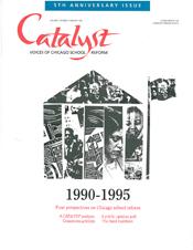 Feb 1995 cover