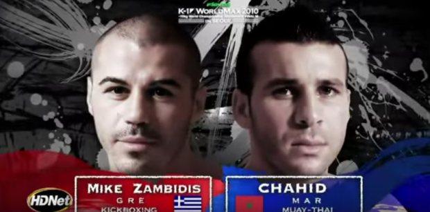 K-1: Chahid vs. Zambidis