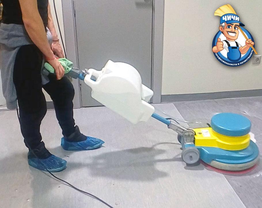 Почистване с еднодискова машина