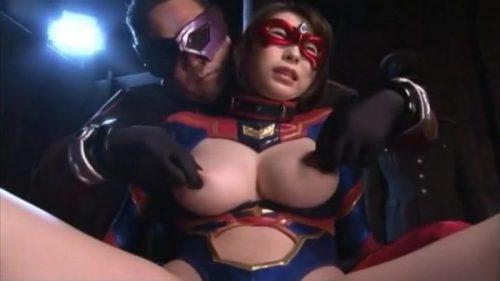 悪の組織に捕まって乳首を責められながら犯される胸の大きな正義のヒロイン
