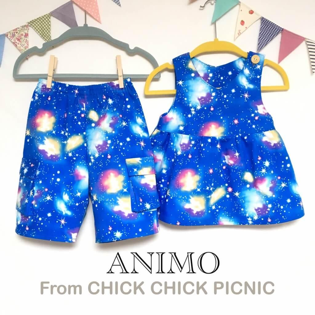 ANIMO ハーフパンツ&ジャンパースカート
