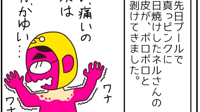 20180730piece of お父さん