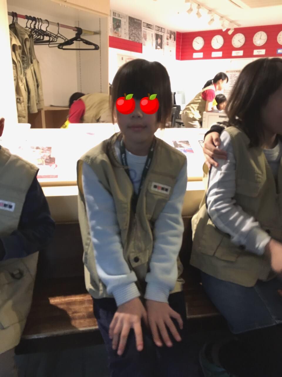 新聞記者の制服