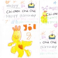 Happy birthday chicken cha cha picture book 2015 3