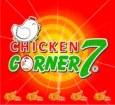 Chicken Corner 7 CR7