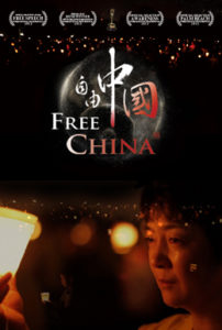 FreeChina film poster 202x300 - Free China: The Courage to Believe