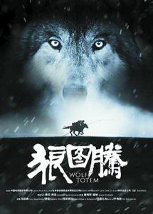 wolf 215x300 - Wolf Totem