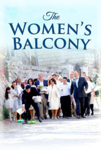 large womens balcony poster 203x300 - The Women's Balcony Review
