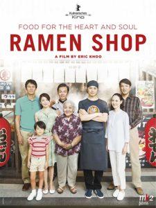 ramen shop 225x300 - Quickie Review: Ramen Shop (Ramen Teh)