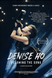 Denise Ho 202x300 - Review: Denise Ho: Becoming the Song