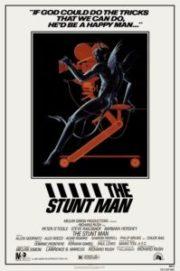 Stuntman 199x300 - Arty Chick's Seven Flicks: Week 3