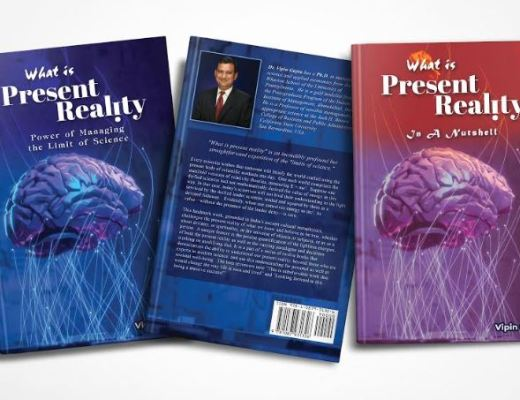 What Is Present Reality byVipin Gupta