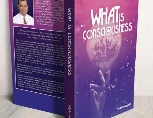 What is Consciousness by Vipin Gupta