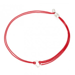 Alex adn Ani red heart kindred cord for global fund