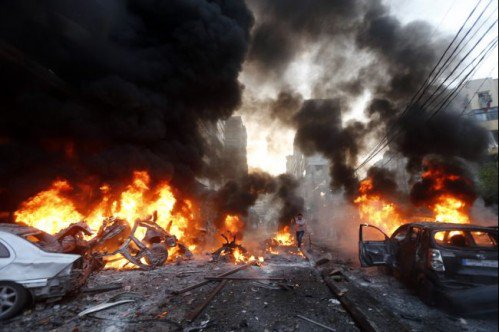 Four suicide bombers blew up in Maiduguri