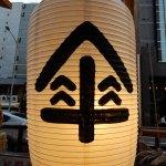 祇園祭と粽