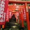 鎌倉の素晴らしい三神社