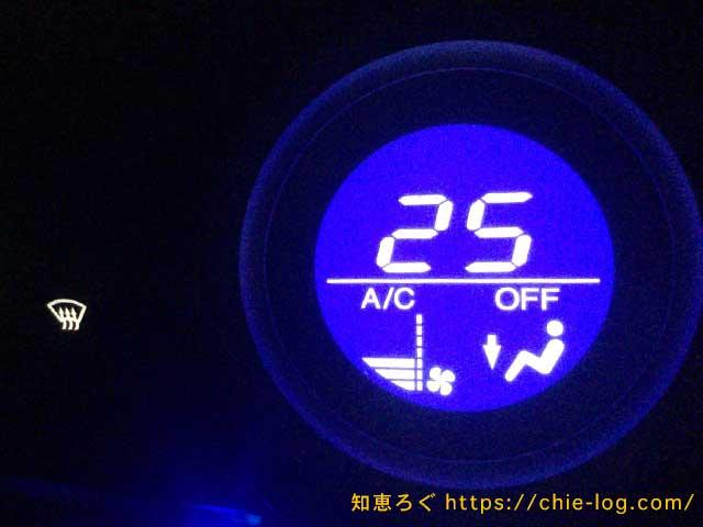 車暖房曇る
