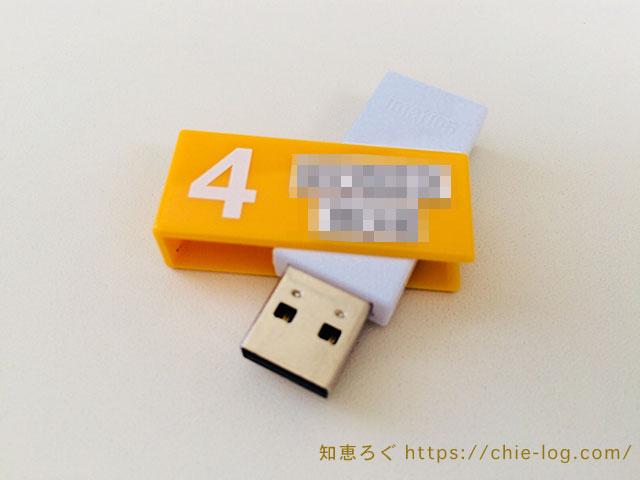 USBメモリー名刺代わり