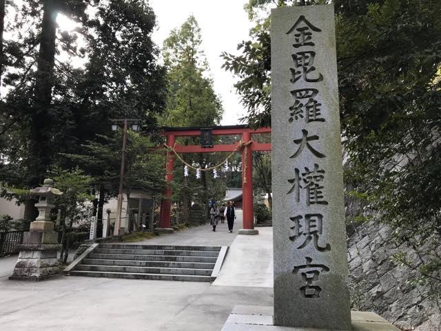 いわきのこんぴらさま(金刀比羅神社)