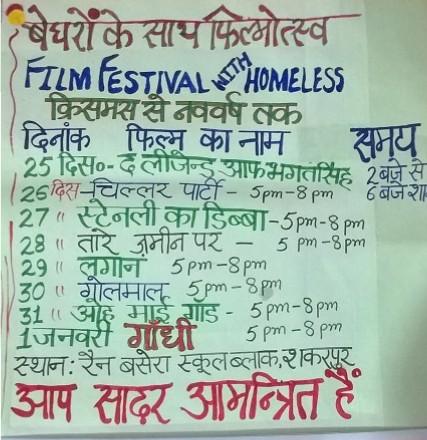Poster of film festival