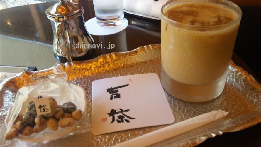 「閉店」コーヒー1杯に1000円かかる高級コメダ。ただし隣は普通のコメダ。