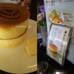 喫茶かまくらでホットケーキ。焼くのに30分かかるからゆっくりできるね。
