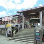 天竜浜名湖鉄道の駅ナカショップに行ってきた。