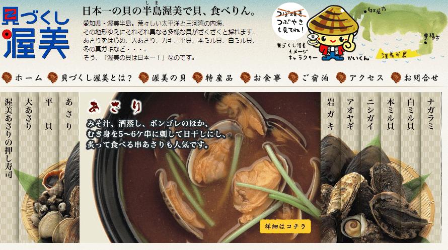 アサリの押し寿司は知る人ぞ知る、かくれヒット商品らしい