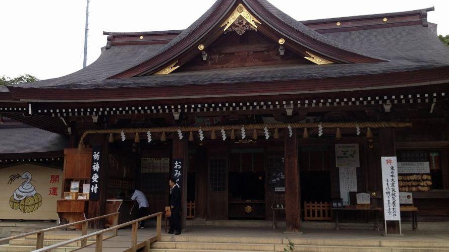 砥鹿神社のおみくじはすべてを見透かされているかもしれない