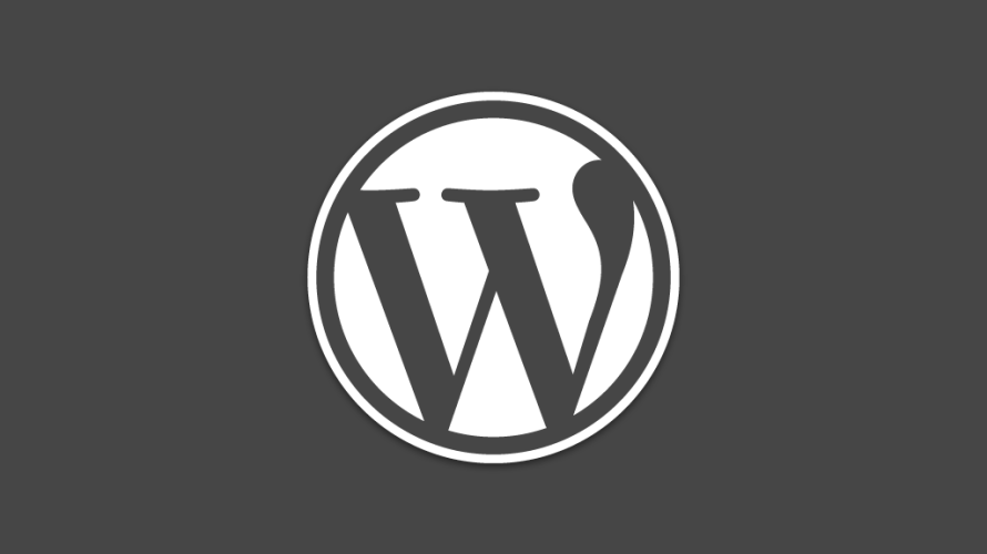 WordPressをマルチサイト化して分かったこと。