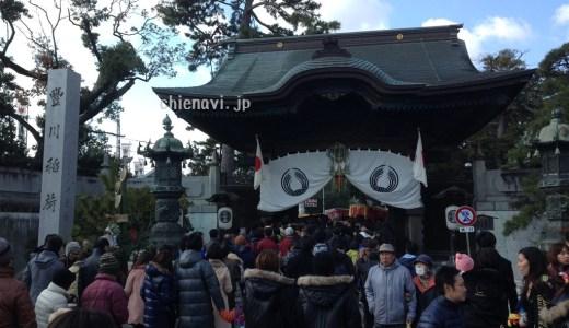 2014年初詣の豊川稲荷の混雑状況はB-1効果で微増。