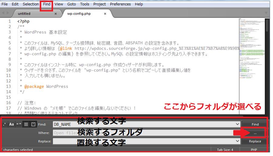sublimetext3 search folder