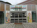 NEOPASA静岡(上り)が駿府家康村にリニューアル